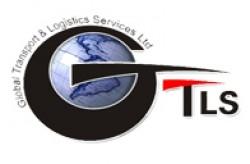 لوجو شركة شركة جي تي ال اس للشحن الدولى