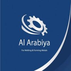 لوجو شركة الشركة العربية لصهر وتشكيل المعادن