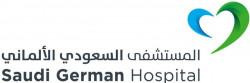 لوجو شركة مستشفى السعودي الالماني