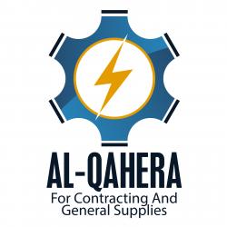 لوجو شركة القاهرة للمقاولات و التوريدات العمومية