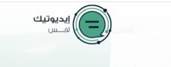 مسئولة  خدمة عملاء (للعمل عن بعد)(بورسعيد)