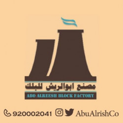 مهندس مبيعات خارجية (العمل بالمملكة العربية السعودية - مكة)