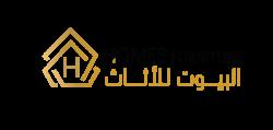 امين مخزن - العمل بالمملكة العربية السعودية