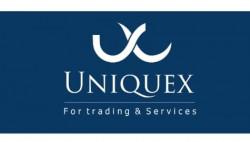 لوجو شركة Unique x