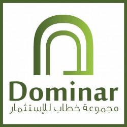 لوجو شركة دومينار