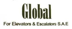 لوجو شركة جلوبال للمصاعد و السلالم الكهربائيه