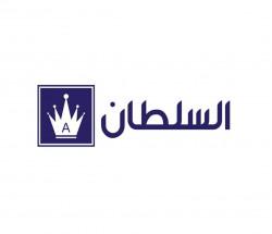 لوجو شركة السلطان للتجارة العامة