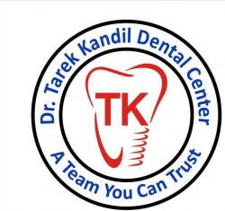 مساعدة طبيب (عيادة اسنان)