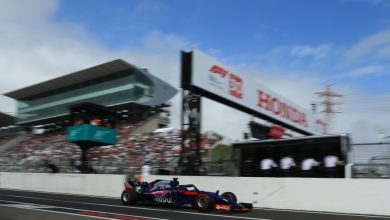 Japanese Grand Prix Toro Rosso