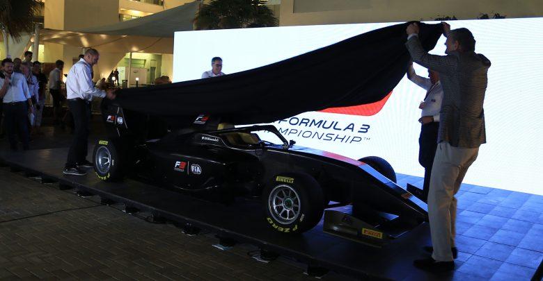 F3 Formula 3 car launch
