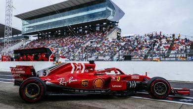 Ferrari Marlboro Mission Winnow