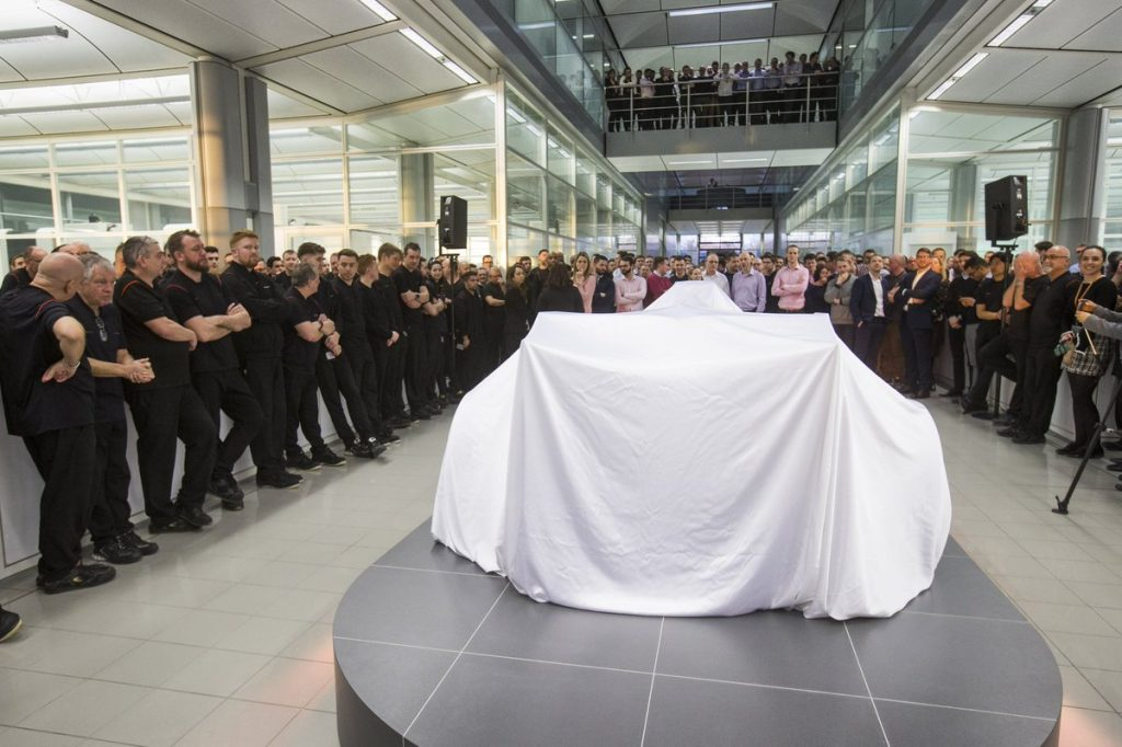 Watch McLaren live launch