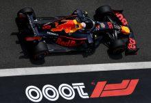 Chinese Grand Prix Red Bull