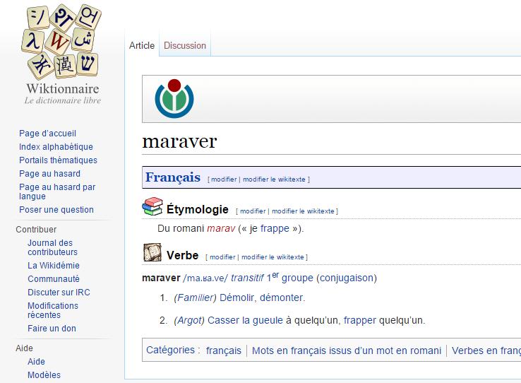 maraverwiki.png