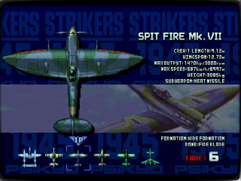 Strikers 1945 (Japan)-201226-153156.png