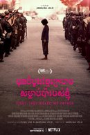 Poster of First They Killed My Father: A Daughter of Cambodia Remembers