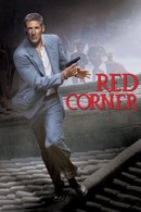 Poster of Red Corner
