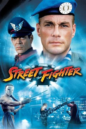 Picture of Street Fighter