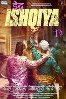 Poster of Dedh Ishqiya