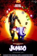 Poster of Jumbo