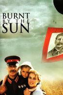 Poster of Utomlyonnye solntsem