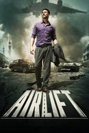 Poster of Airlift