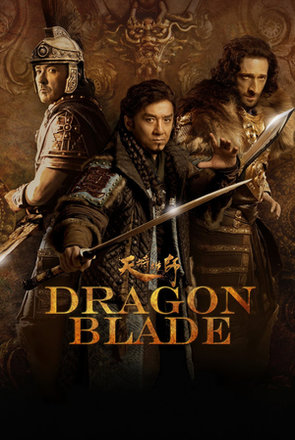 Picture of Dragon Blade