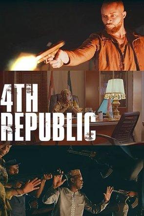 Picture of 4th Republic
