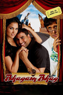 Poster of Bhagam Bhag