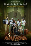 Poster of Ajuwaya - The Haunted Forest