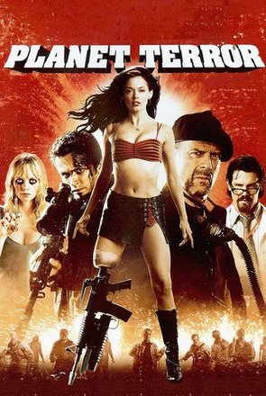 Picture of Planet Terror