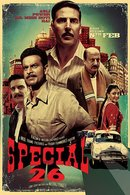 Poster of Special 26