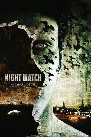 Picture of Night Watch