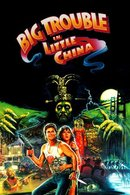 Poster of Big Trouble in Little China