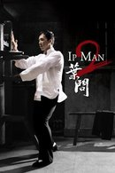 Poster of Ip Man 2