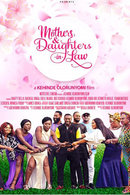 Poster of Mothers & Daughters in law