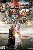 Poster of Sadauki