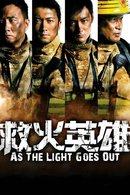 Poster of As the Light Goes Out