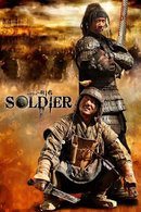Poster of Little Big Soldier