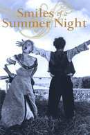Poster of Smiles of a Summer Night