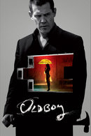Poster of Oldboy