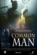 Poster of Common Man