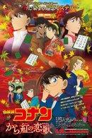 Poster of Detective Conan: Crimson Love Letter