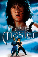 Poster of The Young Master