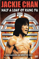 Poster of Half A Loaf Of Kung Fu