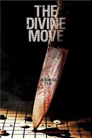 Poster of The Divine Move