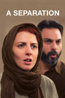 Poster of A Separation