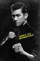 Poster of Bruce Lee, My Brother