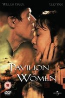 Poster of Pavilion of Women