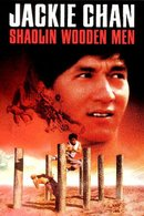 Poster of Shaolin Wooden Men